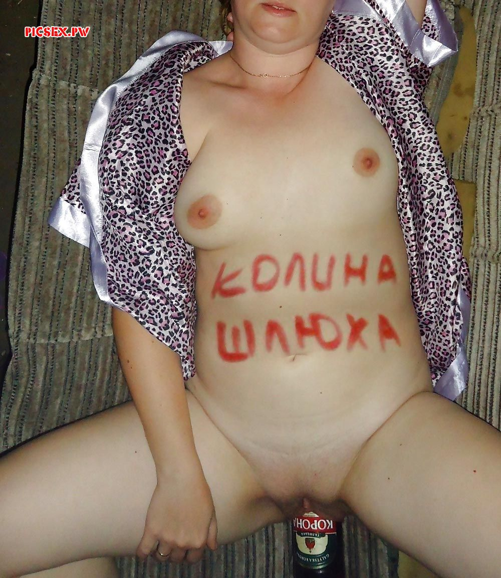 chubby slut with bottle in pussy